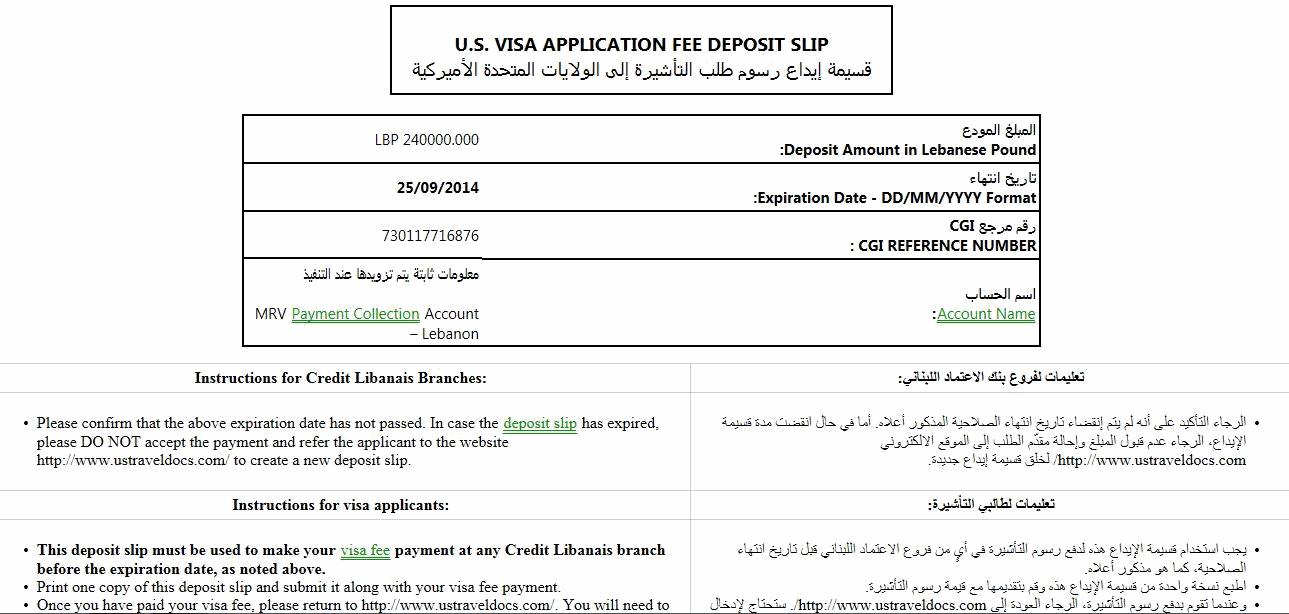 visa application german embassy beirut