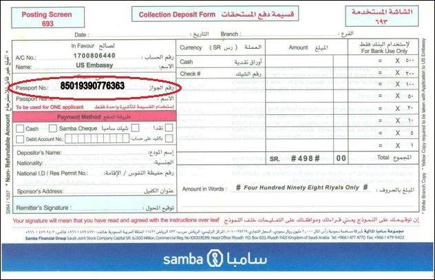 deposit_slip Online Usa Visa Application Form on