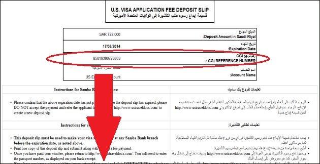 passport application locator number pakistan